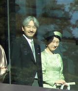 Principessa Akishino