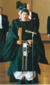 Fumihito, Prince Akishino