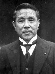 Kōki Hirota