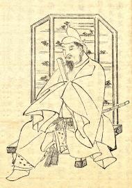 Sugawara no Michizane