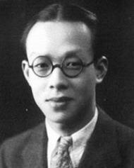 Zhou Youguang
