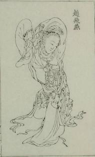 Zhao Feiyan