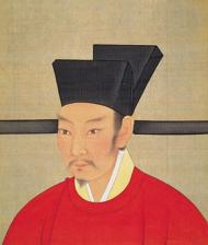 Emperor Qinzong