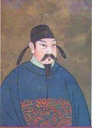 Emperor Daizong of Tang